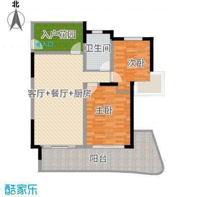 中信・香水湾93.27㎡公寓B1户型2室1厅1卫