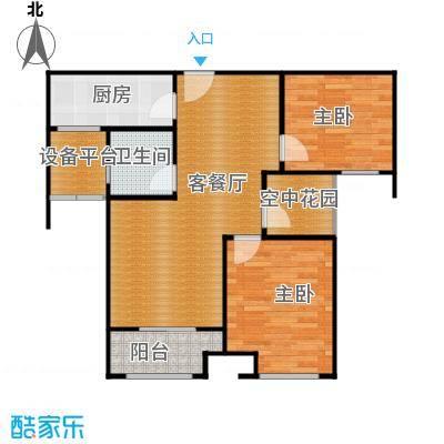 海亮九玺86.00㎡户型3室2厅1卫