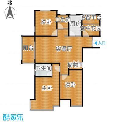 海亮九玺111.00㎡户型3室2厅2卫