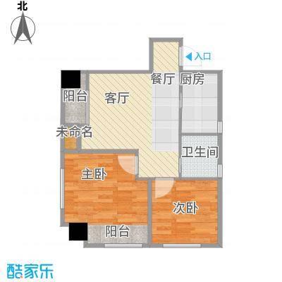 圣联香御公馆73.00㎡6号楼公寓户型2室2厅1卫