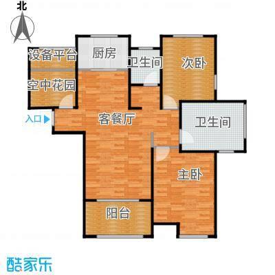 海亮九玺105.00㎡户型3室2厅1卫