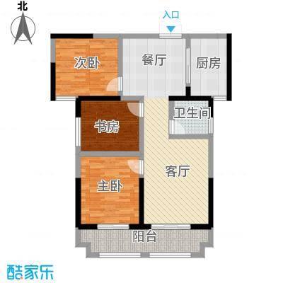 蓝鼎海棠湾115.00㎡B户型3室2厅1卫