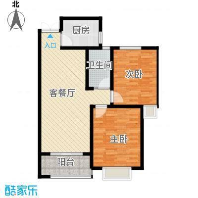 淮矿馥邦天下87.00㎡户型2室2厅1卫