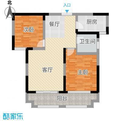 蓝鼎海棠湾97.00㎡户型2室2厅1卫