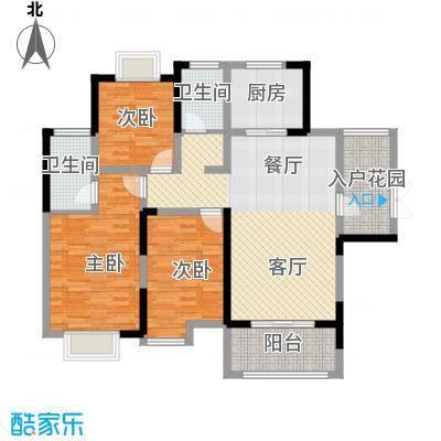 蓝鼎海棠湾128.00㎡户型3室2厅2卫