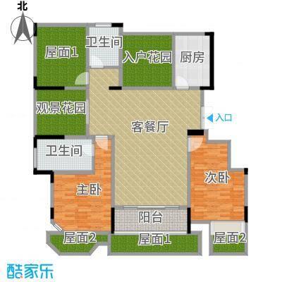 华地紫园135.00㎡两万户型2室2厅2卫
