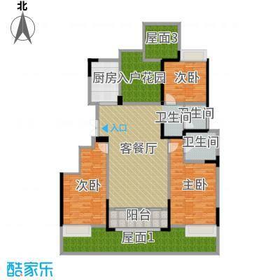 华地紫园143.00㎡户型3室2厅2卫