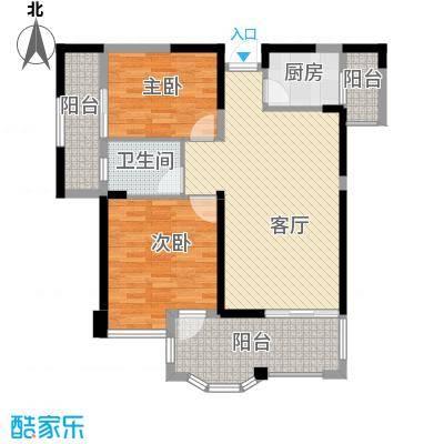 国贸天琴湾95.00㎡4号楼B户型2室2厅1卫