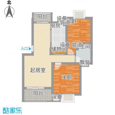 绿地公园7号89.00㎡绿地公园7号户型图A2B户型2室2厅1卫户型2室2厅1卫