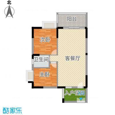 山水绿世界88.00㎡户型2室2厅1卫