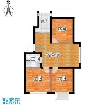 长白山明珠87.96㎡C1户型3室2厅1卫