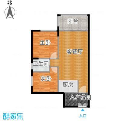 山水绿世界94.00㎡1号楼0户型2室2厅1卫
