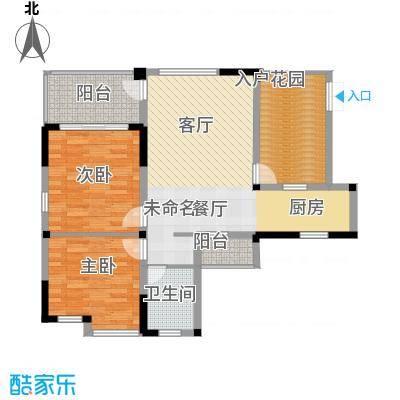 山水绿世界95.00㎡10号楼二单元0二室户型2室2厅1卫