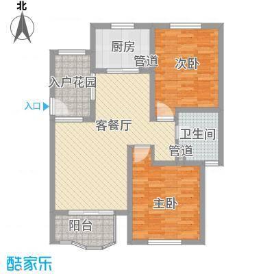 欧洲豪庭二期99.67㎡欧洲豪庭二期户型图户型图2室2厅1卫户型2室2厅1卫