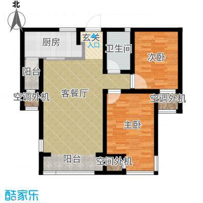 中海紫御华府98.00㎡二期A户型2室2厅1卫