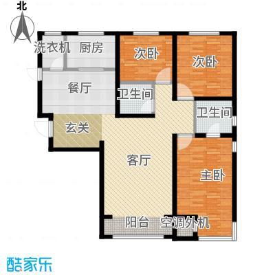 中海紫御华府150.00㎡二期B户型3室2厅2卫