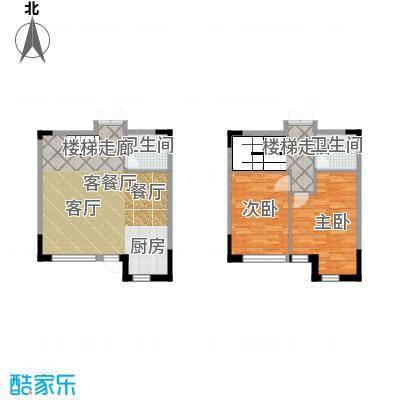 中国铁建国际花园88.00㎡二期GH户型2室2厅2卫