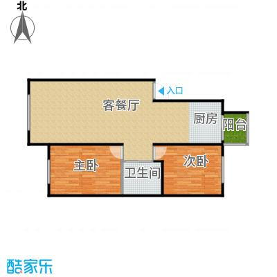 东皇君园91.00㎡B户型2室2厅1卫