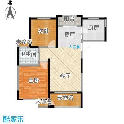 淮矿东方蓝海94.00㎡A户型2室2厅1卫