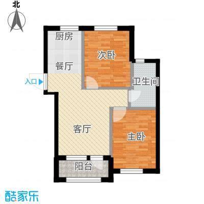 大唐东方盛世83.13㎡C户型2室2厅1卫