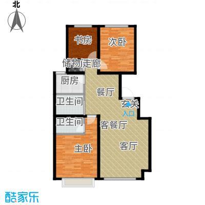 六合一方118.10㎡I户型3室2厅2卫
