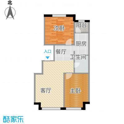 六合一方91.00㎡一期C户型2室2厅1卫