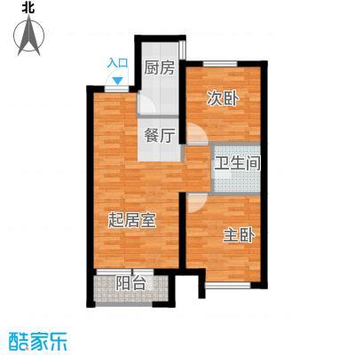 北海丽景87.74㎡B户型2室2厅1卫