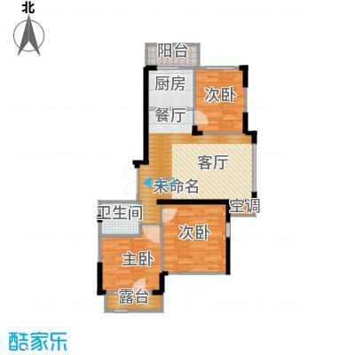 尊誉东方104.00㎡二期2#楼户型2室2厅1卫