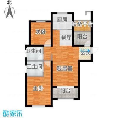 保利拉菲公馆118.00㎡B-1户型2室2厅2卫