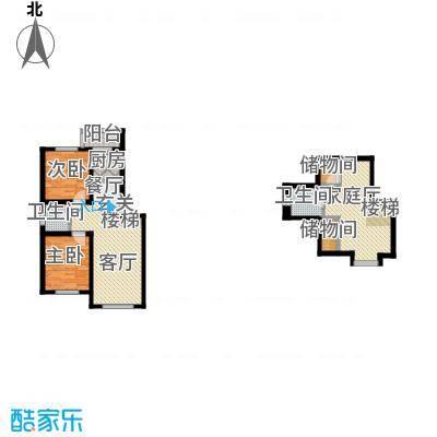 伟邦龙嘉小镇78.00㎡B1+温馨雅居户型3室3厅2卫