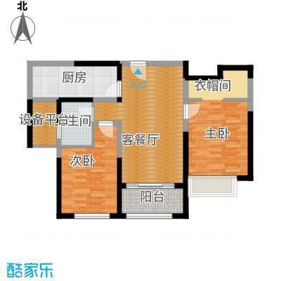 华地润园94.00㎡F户型2室2厅1卫