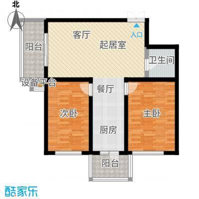 明珠公寓C1/2户型使用面积68.66两室两厅一卫户型2室2厅1卫