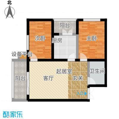 明珠公寓A户型使用面积59.55两室一厅一卫户型2室1厅1卫
