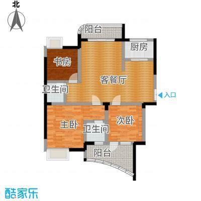 水墨兰庭101.37㎡35#士绅公馆A1B1组合户型3室1厅2卫1厨