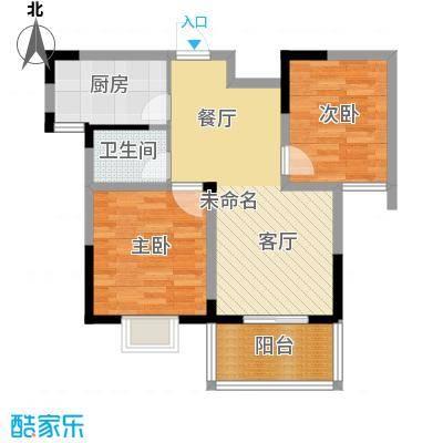 康城静林湾67.78㎡户型2室1卫1厨