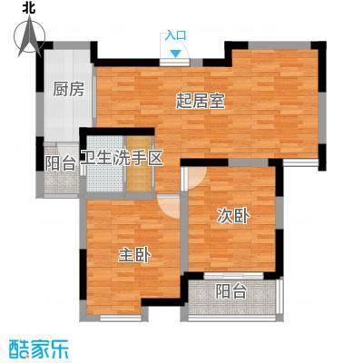 华菁水苑72.85㎡户型10室