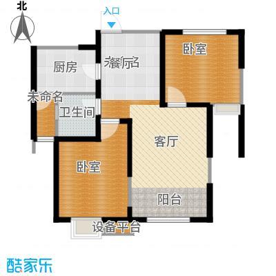 恒盛豪庭93.00㎡H-3户型2室2厅1卫