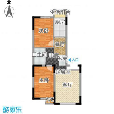 新星宇和源87.12㎡A16-08户型图户型2室2厅1卫X