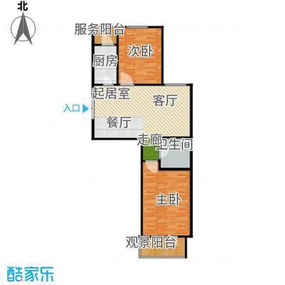 中天富城90.98㎡R户型10#楼两室两厅一卫户型2室2厅1卫