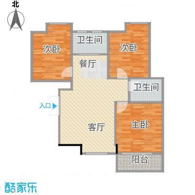 上城国际91.47㎡92m2户型3室1厅2卫