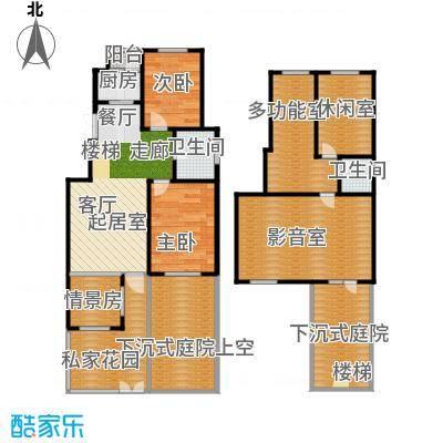 中天富城98.57㎡E户型2室2厅1卫户型2室2厅1卫