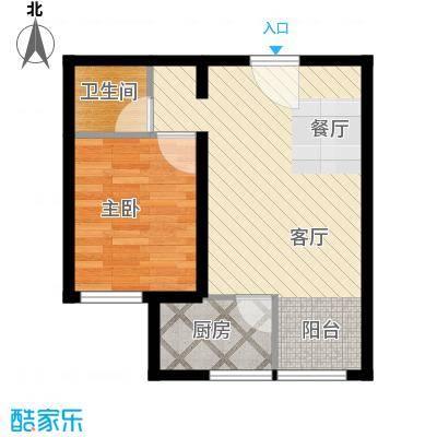 金昌国际52.68㎡B2户型1室1厅1卫