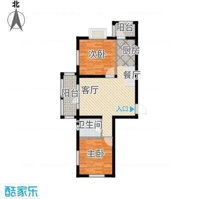 万吉华府97.77㎡1号楼1单元3号/1号楼3单元1号2室户型2室1厅1卫