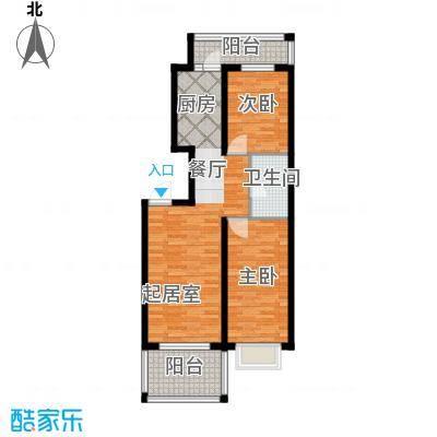 新龙城98.17㎡C2区高层1C#8#11#户型2室1厅1卫