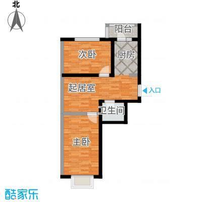 新龙城74.99㎡C2区高层C1#8#11#户型2室1厅1卫