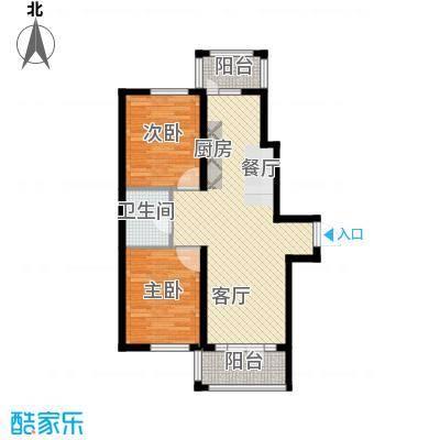 万吉华府96.12㎡1号楼2单元3号2室户型2室1厅1卫