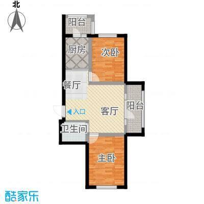 金上京公馆92.09㎡GB户型2室1厅1卫