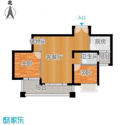麒麟山庄88.58㎡1号楼C户型2室2厅1卫