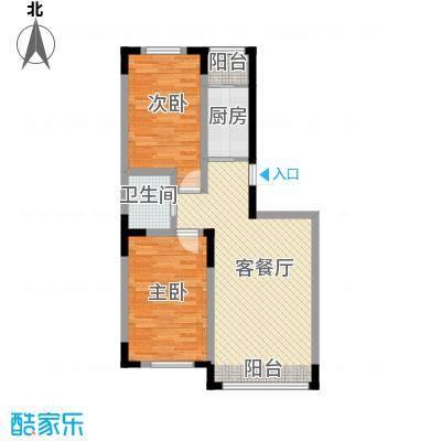 中国铁建国际花园71.21㎡户型10室