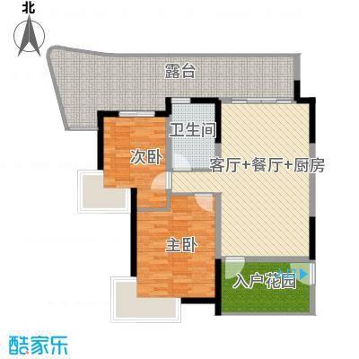 中信・香水湾96.34㎡公寓B2户型2室1厅1卫